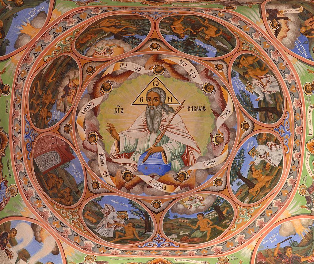 Rila_Monastery_(Рилски_манастир)_-_fresco_2