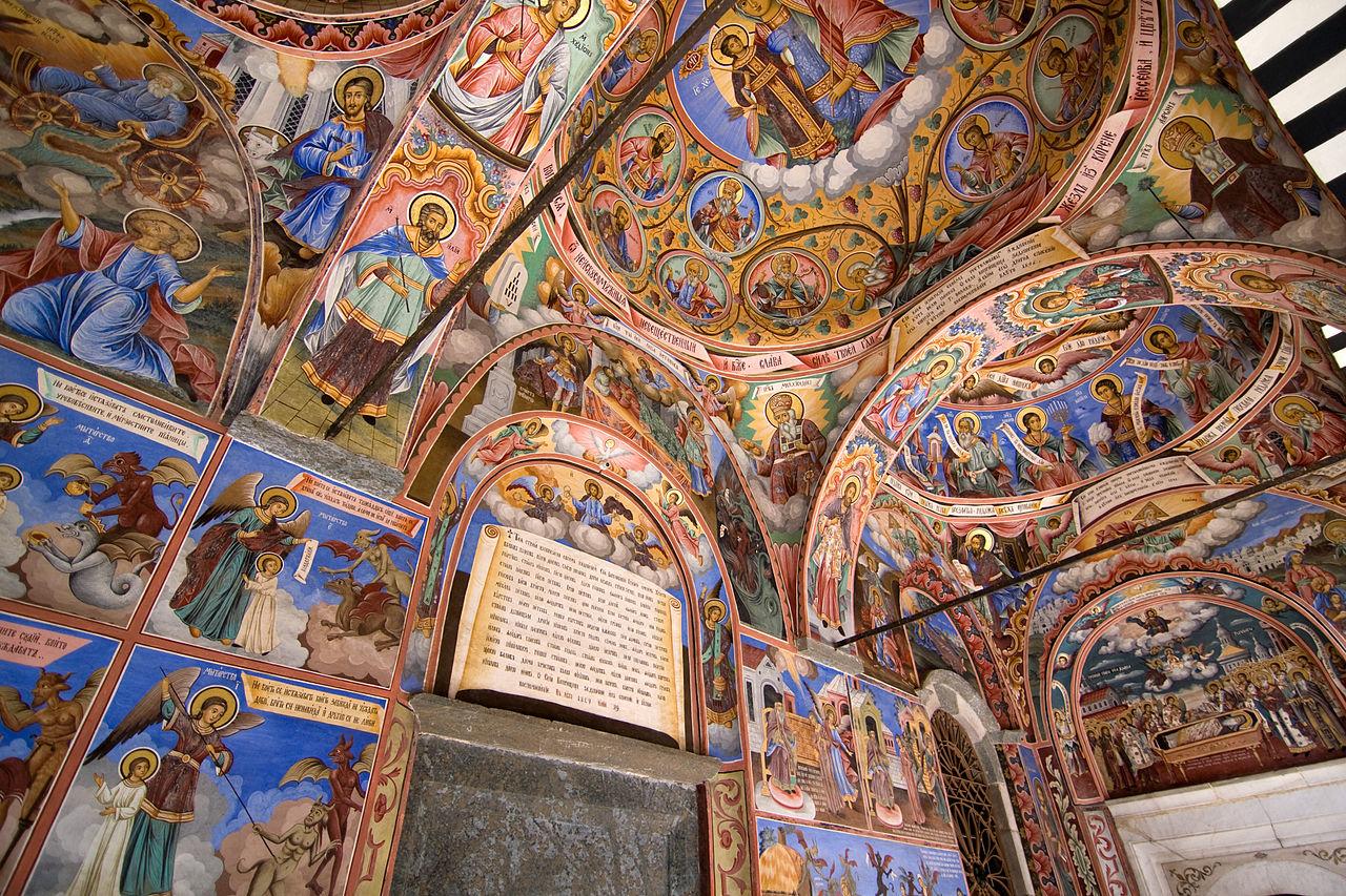Rila_Monastery_Portico,_August_2013